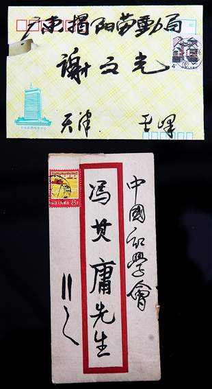 GROUP OF TWO CHINESE LETTER, SUN QI FENG AND ZHANG