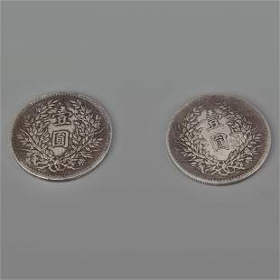 GROUP OF TWO OLD CHINESE COIN