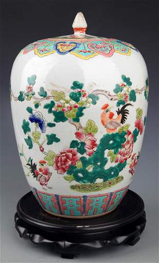 FINELY PAINTED FAMILLE-ROSE PORCELAIN JAR WITH COVER