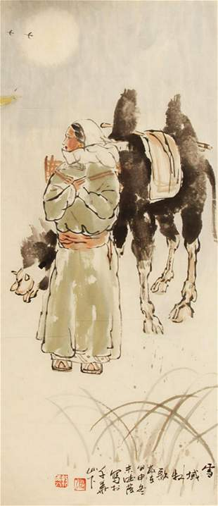 ZHANG DE FA CHINESE PAINTING, ATTRIBUTED TO