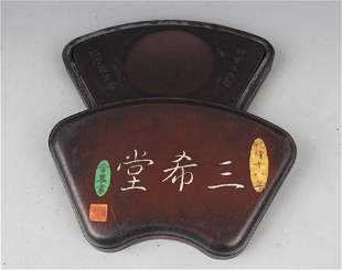 A FINELY CARVED CHINESE CALLIGRAPHY STONE INK WITH BOX