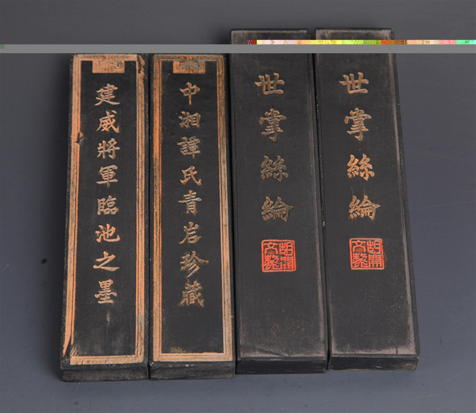 GROUP OF FOUR FINELY CARVED INK
