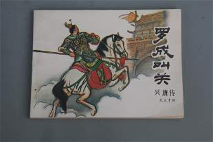A FINE OLD CHINESE CARTOON BOOKLET