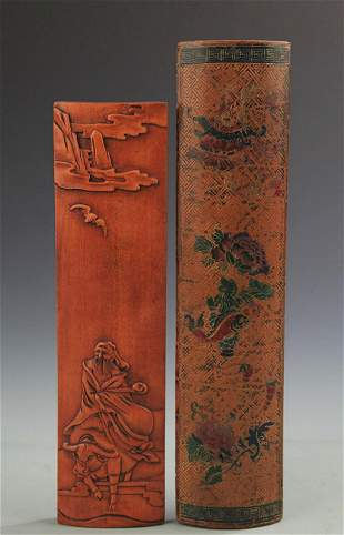 PAIR OF FINE CHARACTER PATTERN BAMBOO ARM REST