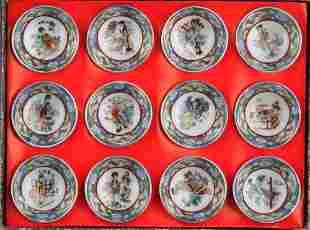 SET OF TWELVE SMALL FAMILLE VERTE PORCELAIN PLATE