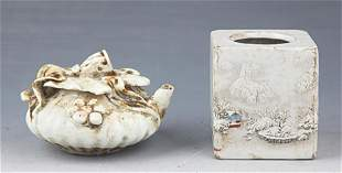 SET OF SMALL WATER POT AND PORCELAIN PEN HOLDER