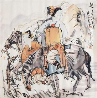 TANG YONG LI CHINESE PAINTING, ATTRIBUTED TO