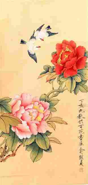 YU ZHI ZHEN, CHINESE PAINTING ATTRIBUTED TO