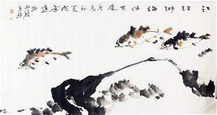 CHEN YONG JIANG CHINESE PAINTING, ATTRIBUTED TO
