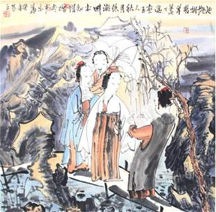 TANG YONG LI, CHINESE PAINTING ATTRIBUTED TO
