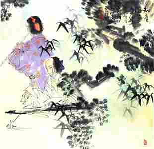 ZHAO PU CHU, CHINESE PAINTING ATTRIBUTED TO
