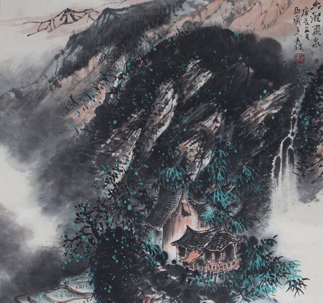 LANDSCAPE BY WANG YONG (ATTRIBUTED TO, 1948 - )