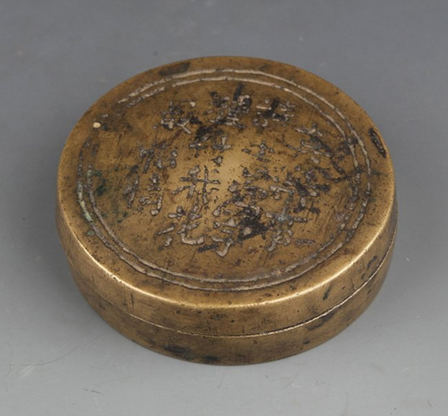 A ROUND BRONZE INK BOX WITH COVER