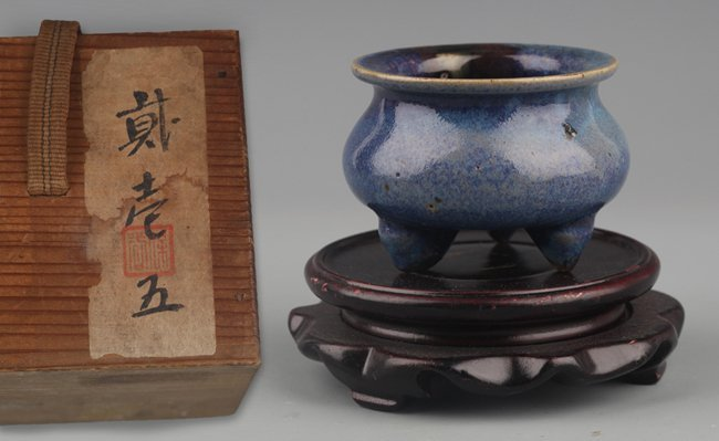 "A BLUE COLOR PORCELAIN CENSER, ""YUE YAO"""