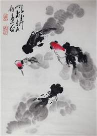 WANG ZI WU (ATTRIBUTED TO, 1936 -)