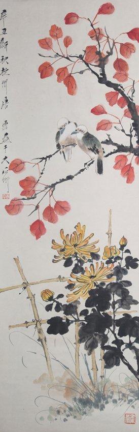 TANG YUN (ATTRIBUTED TO, 1910-1993)