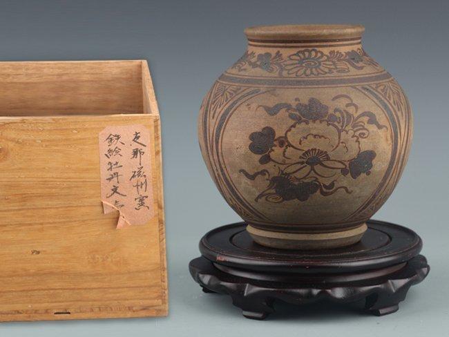 A FINLY FLOWER CARVED PORCELAIN JAR, CI ZHOU YAO