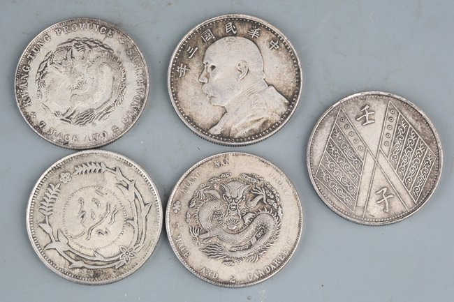 CHECK, A GROUP OF FIVE CHINESE COIN - 2