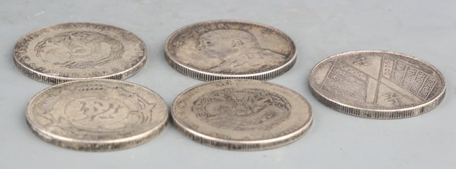 CHECK, A GROUP OF FIVE CHINESE COIN - 3