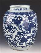 A FINELY FLOWER PAINTED BLUE AND WHITE PORCELAIN JAR
