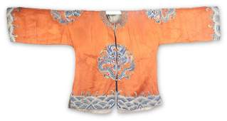 A YELLOW COLOR DRAGON EMBROIDERED COURT ROBE