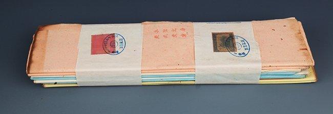 A GROUP OF XUAN PAPER, ZHAO JI GONG XUAN
