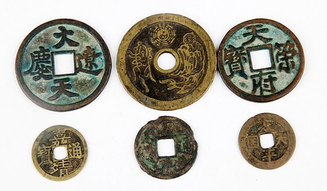A GROUP OF SIX OLD CHINESE COIN