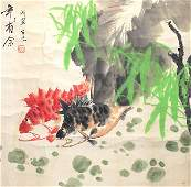 A GU YUAN PAINTING, ATTRIBUTED TO
