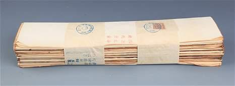 A GROUP OF XUAN PAPER, ZHAO SHI GONG XUAN