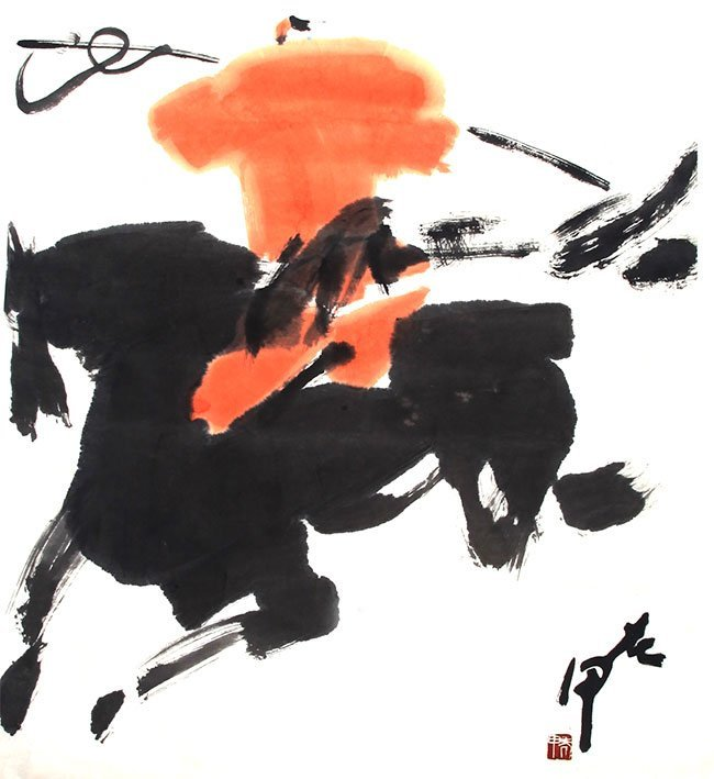 Resultado de imagen para jia hao yi chinese artist