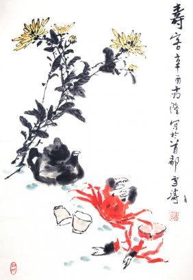 Wang Xue Tao (attributed To 1903 - 1982)
