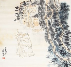 A Chinese Painting Attributed To Fang Zeng Xian