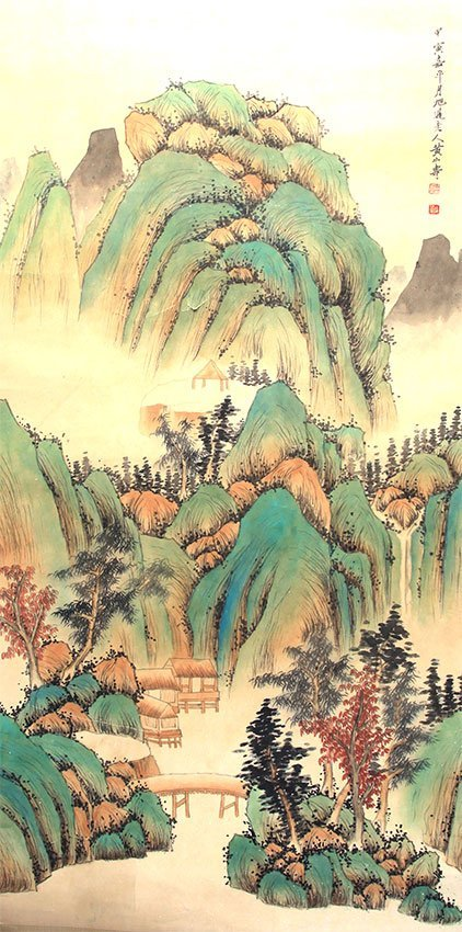 A HUANG SHAN SHOU, ATTRIBUTED TO