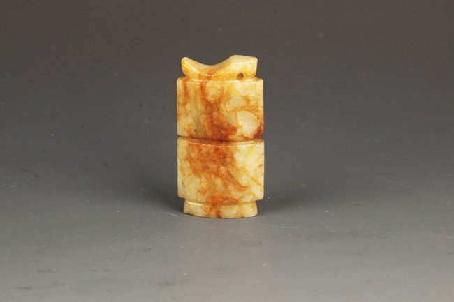 """A FINELY CARVED  """"YU SI NAN """" JADE PENDANT"""