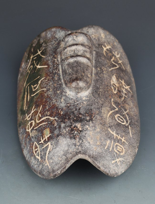 A OLD FINELY CARVED CICADA LIKE JADE