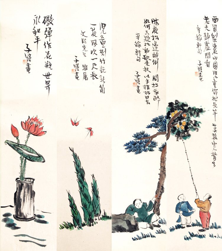 FENG ZI KAI (ATTRIBUTED TO 1975 - 1898)