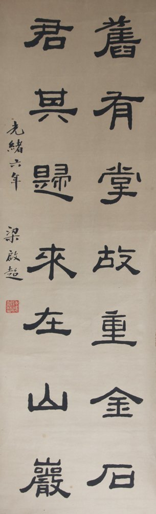 LIANG QICHAO (ATTRIBUTED TO, 1873-1929)