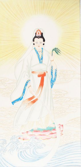 A Fine Chinese Painting (attributed To )