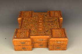 A Fine Gilt Lacquered Wood Box With Cover