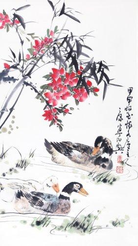 Kang Ning (attributed To, 1938 - )