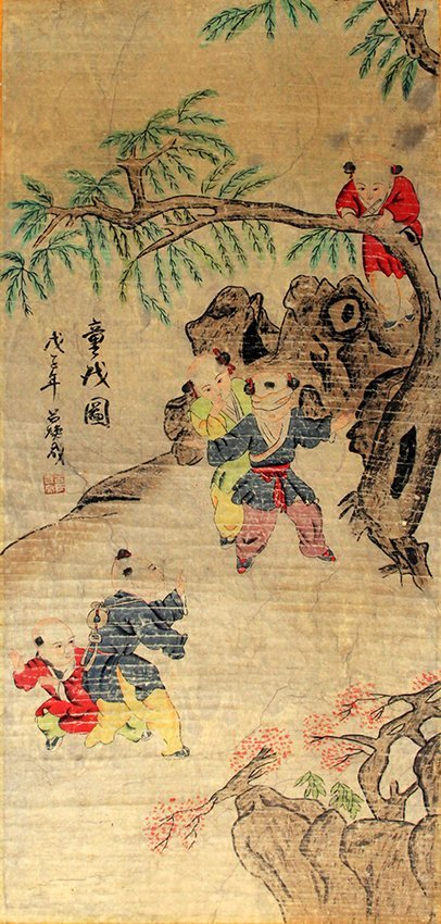 A FINE CHINESE CHARACTER PAINTING (ATTRIBUTED TO, LV