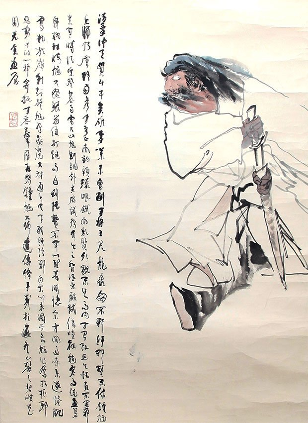 A WANG ZI WU CHINESE PAINTING (ATTRIBUTED TO)