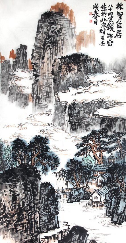 QIAN SONG YAN (ATTRIBUTED TO 1899-1985)