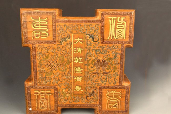 A FINE GILT LACQUERED WOOD BOX WITH COVER - 2