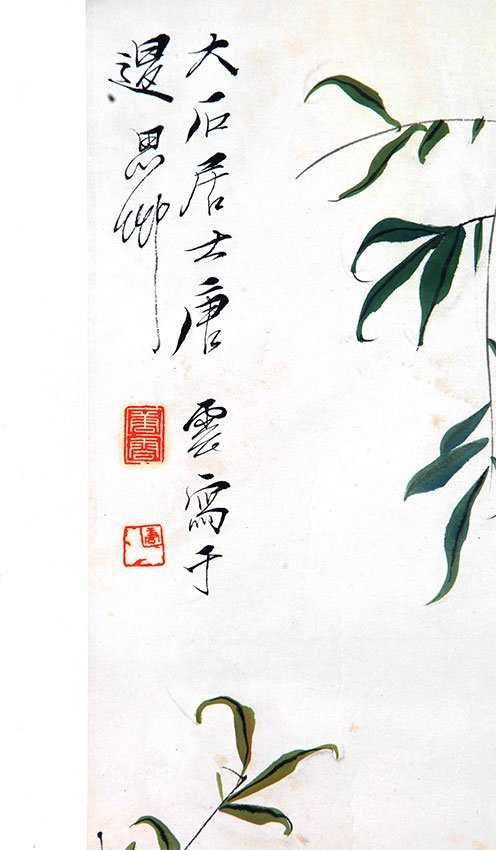 A FINE TANG YUN CHINESE PAINTING (ATTRIBUTED TO,) - 2