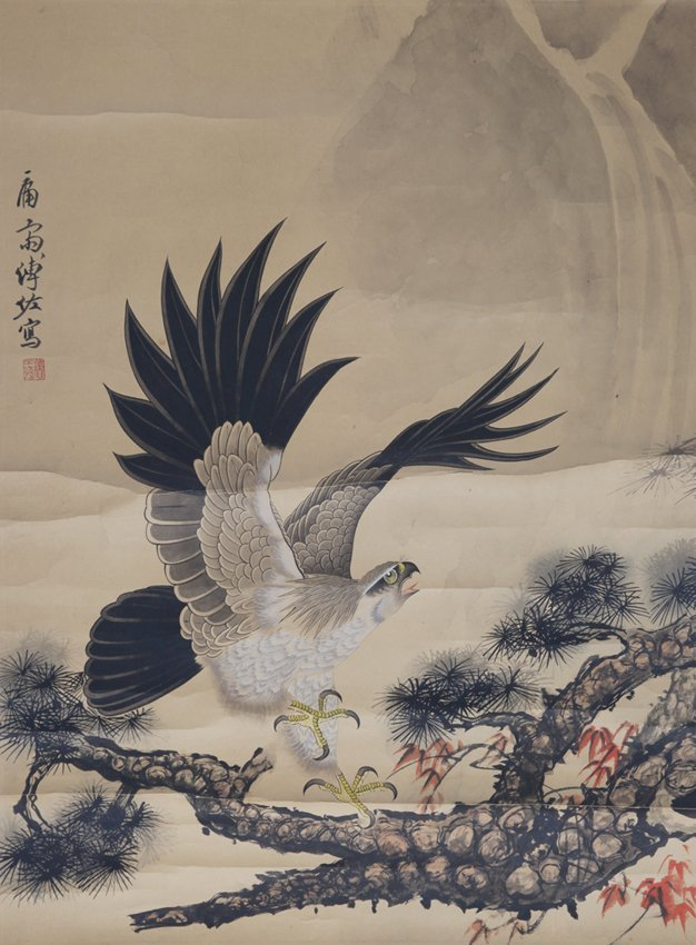 BO ZUO (ATTRIBUTED TO, 1918; 2003)