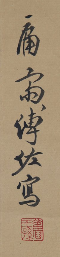 BO ZUO (ATTRIBUTED TO, 1918; 2003) - 2