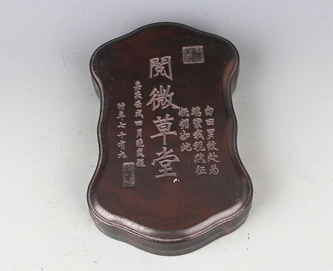 A FINELY CARVED STONE INK WITH WOODEN BOX - 2
