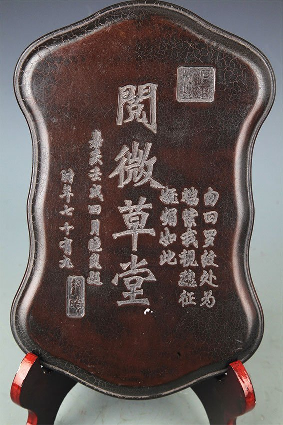 A FINELY CARVED STONE INK WITH WOODEN BOX - 4