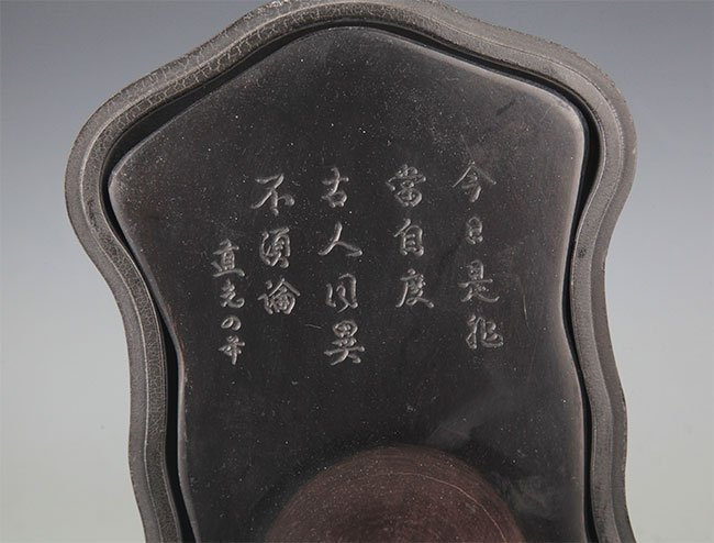 A FINELY CARVED STONE INK WITH WOODEN BOX - 6